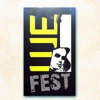 Фестиваль Ше.Fest в Моринцах