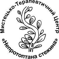 Фестиваль особых театров «Путь»