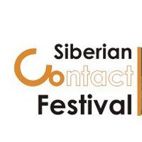 Сибирский фестиваль контактной импровизации