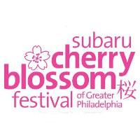Фестиваль цветущих вишен Subaru в Филадельфии