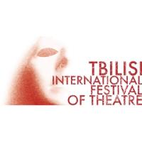 Международный театральный фестиваль в Тбилиси