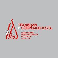 Московский международный фестиваль искусств «Традиции и современность»