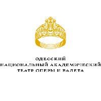 Фестиваль искусств «Бархатный сезон в Одесской опере»