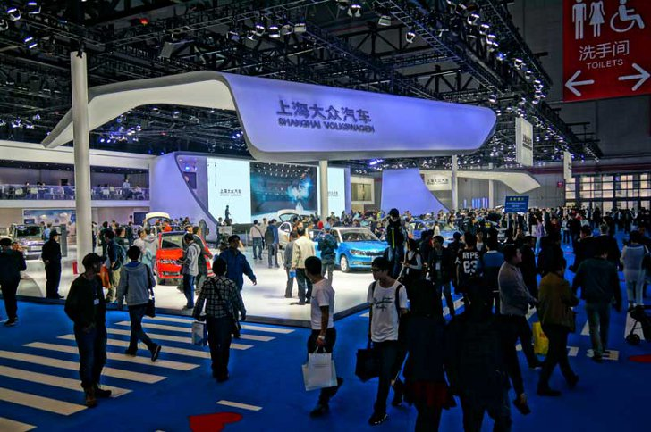 Shanghai International Automobile Industry Exhibition