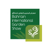 Международная выставка садоводства в Бахрейне
