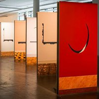 Биеннале искусства в Сан-Паулу