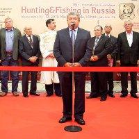 Международная выставка «Охота и рыболовство на Руси»