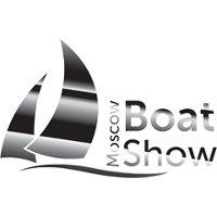 Выставка яхт «Московское Боут Шоу»