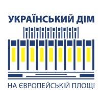 Всеукраинская выставка «Украинский сувенир»