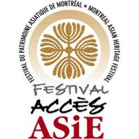 Фестиваль Accès Asie