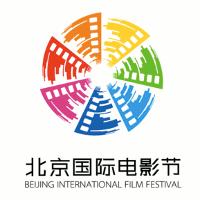 Пекинский международный кинофестиваль