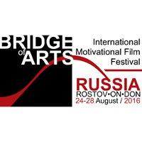 Международный фестиваль мотивационного кино Bridge of Arts