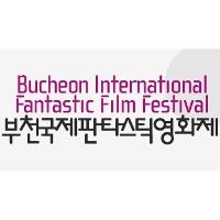 Пучхонский международный фестиваль фантастических фильмов