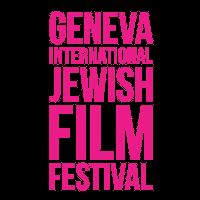 Международный фестиваль еврейского кино в Женеве