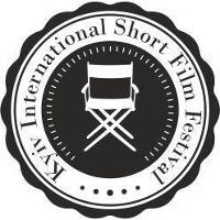 Киевский международный фестиваль короткометражных фильмов