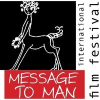 Международный кинофестиваль «Послание к человеку»