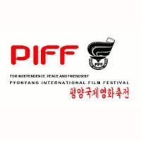 Пхеньянский международный кинофестиваль