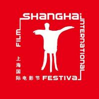 Шанхайский международный кинофестиваль