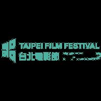 Тайбэйский кинофестиваль