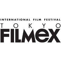 Международный кинофестиваль Tokyo Filmex