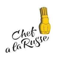 Всероссийский кулинарный чемпионат Chef a la Russe