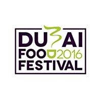 Dubai Food Festival — гастрономический фестиваль в ОАЭ