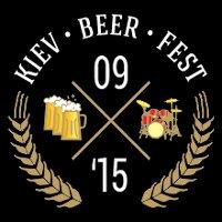 KIEV BEER FEST - фестиваль пива в Киеве