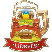 Фестиваль пива LidBeer в Лиде