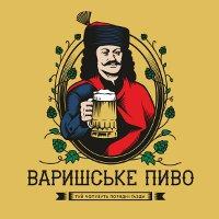 Мукачевский пивной фестиваль