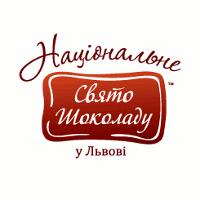 Національне Свято Шоколаду — фестиваль шоколада во Львове