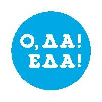 Большой фестиваль еды «ОДА!ЕДА!»