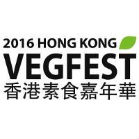 Вегетарианский фестиваль Vegfest в Гонконге
