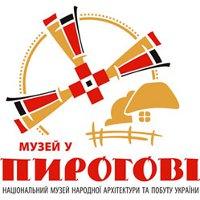 Осенняя ярмарка мастеров в «Пирогове»