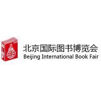 Международная книжная ярмарка в Пекине