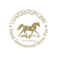 Международная конная ярмарка в Дубае