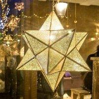 Рождественская ярмарка в Маастрихте