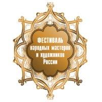 Фестиваль народных мастеров и художников России в Сочи