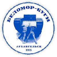 Беломор-Буги