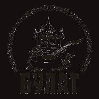 Международный фестиваль авторской песни «Булат»