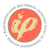 Всеукраинский фестиваль современной песни и популярной музыки «Червона рута»