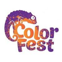 Фестиваль красок Холи ColorFest в Москве