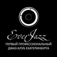 Международный джаз-фестиваль EverJazz