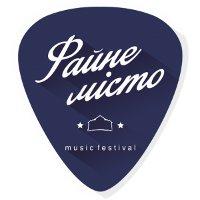 Фестиваль «Файне місто» в Украине