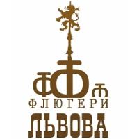 Этно-джазовый фестиваль «Флюгери Львова»