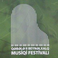 Габалинский музыкальный фестиваль