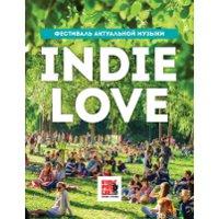 Фестиваль актуальной музыки Indie Love