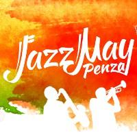 Джазовый фестиваль «Джаз Мэй»