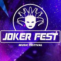 Музыкальный фестиваль Joker Fest