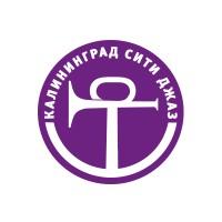 Международный фестиваль «Калининград Сити Джаз»