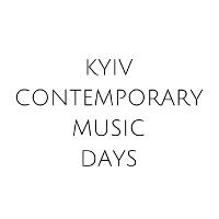 Музыкальный фестиваль Kyiv Contemporary Music Days